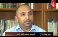 """الاستاذ المساعد الدكتور مهند عاشور شناوة عضوا مناقشا في الاطروحة الموسومة """"نصوص اكدية اقتصادية غير منشورة في المتحف العراقي"""""""