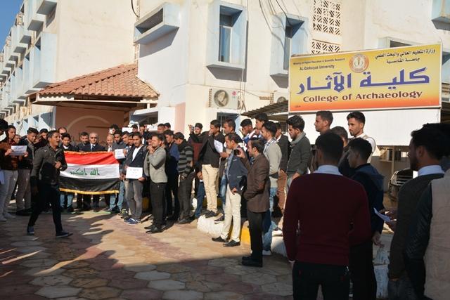 كلية الآثار تنظم وقفة تضامنية لرفع الحظر الدولي عن الملاعب العراقية