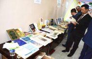 كلية الآثار تقيم معرضا للكتاب