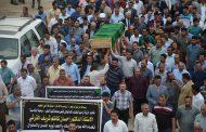 اعلام كلية الآثار يوثق بالصورة مراسيم تشييع جثمان رئيس جامعة القادسية