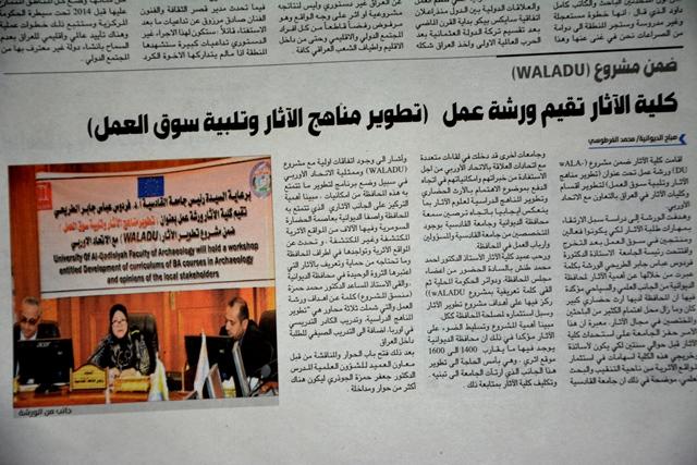 جريدة صباح الديوانية تنشر خبراَ عن كلية الأثار