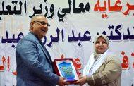 تكريم السيد عميد كلية الأثار ضمن احتفالية يوم الجامعة