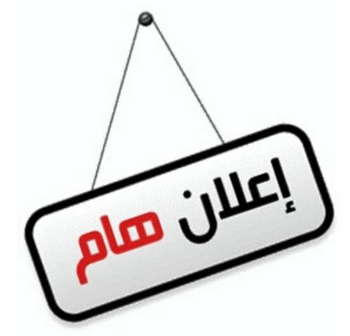 برنامج الموهوبين للشباب Ypp