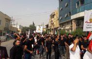 موكب جامعة القادسية ينظم مسيرة طلابية الى كربلاء المقدسة