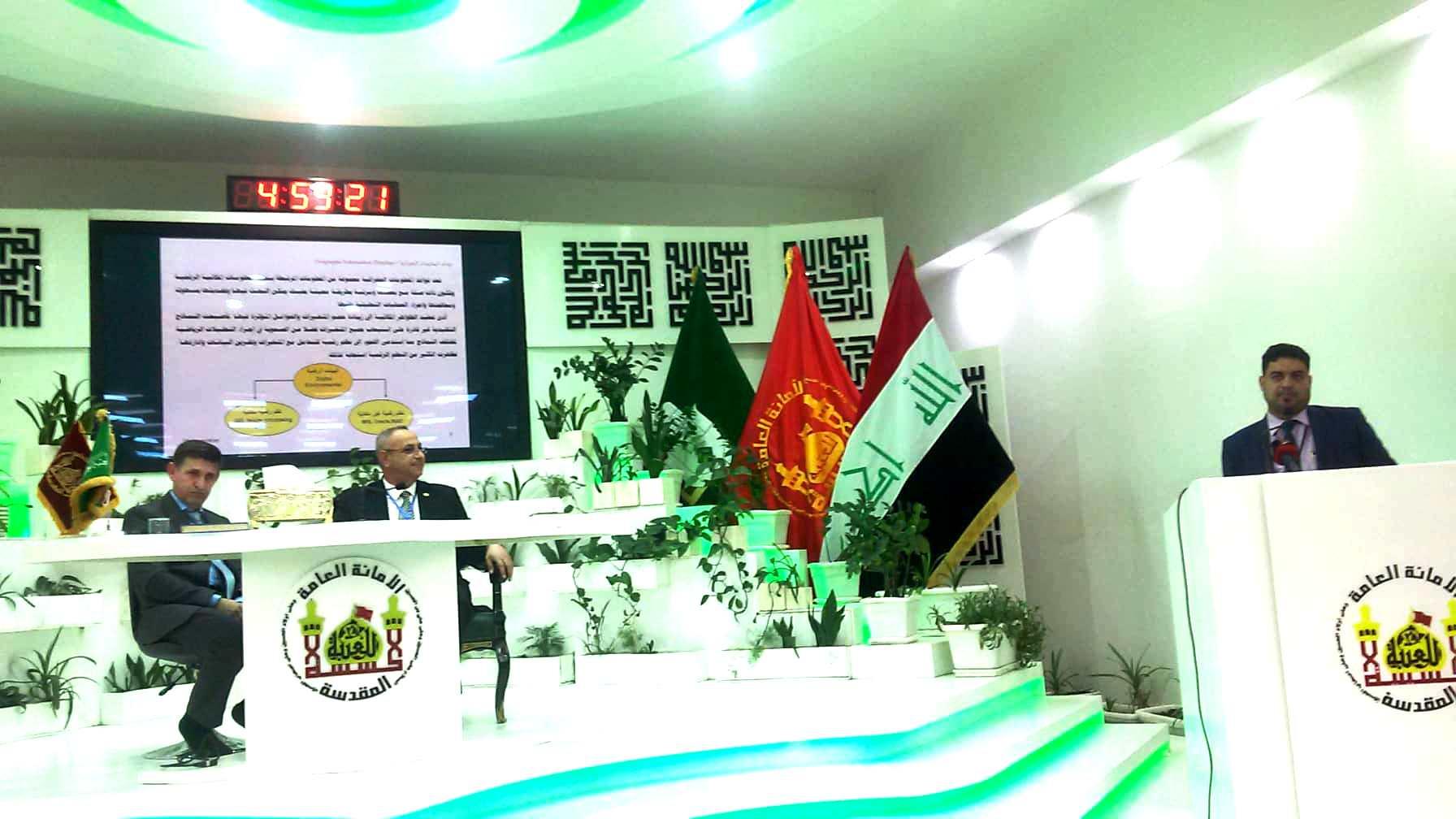 السيد عميد كلية الآثار يمثل السيدة رئيس جامعة القادسية ا.د. فردوس عباس جابر الطريحي المحترمة في حضور مؤتمر علمي