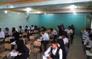 اداء الامتحانات النهائية في كلية الاثار