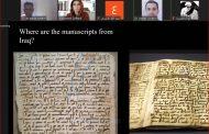 المخطوطات القرآنية المبكرة .