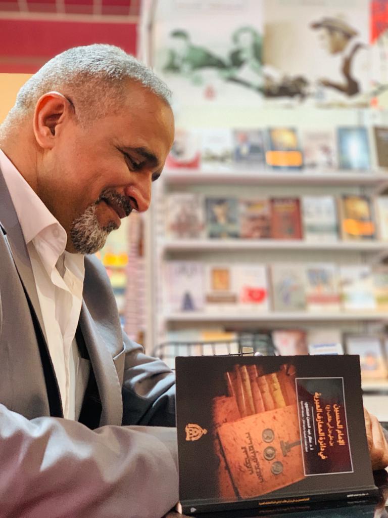 تدريسي من جامعة القادسية كلية الاثار يؤلف كتاب تحت عنوان الامام الحسين بن علي بن أبي طالب (عليه السلام). في دائرة المعارف العبرية
