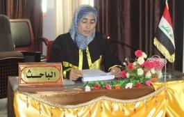 مناقشة الطالبة سهى زهوان هادي