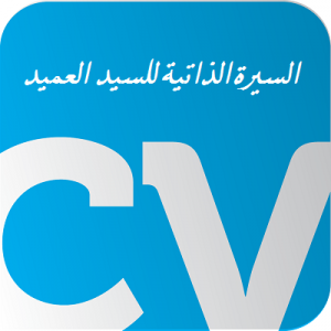 cv-logo-shaded1