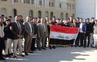 وقفة تضامنية لرفع الحضر عن الملاعب العراقية