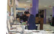 كلية الاداب تفتتح معرضاً للكتاب بالتعاون مع مكتبة عيون الوطن العلمية في الديوانية