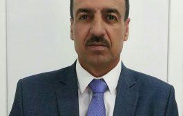 أ.م.د.حسين عذاب عطشان