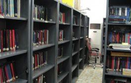 مكتبة الكلية