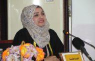 رسالة ماجستير بكلية الاداب  تبحث سياسات تشغيل المرأة في المشروعات الصغيرة في العراق دراسة اجتماعية ميدانية