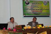كلية الآداب بجامعة القادسية تقيم ندوة حول  مشكلات التنمية في العراق