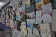 كلية الآداب بجامعة القادسية تقيم معرضاً علمياً ومتنوعاً للكتاب بالتعاون مع مكتبة المثقف بغداد