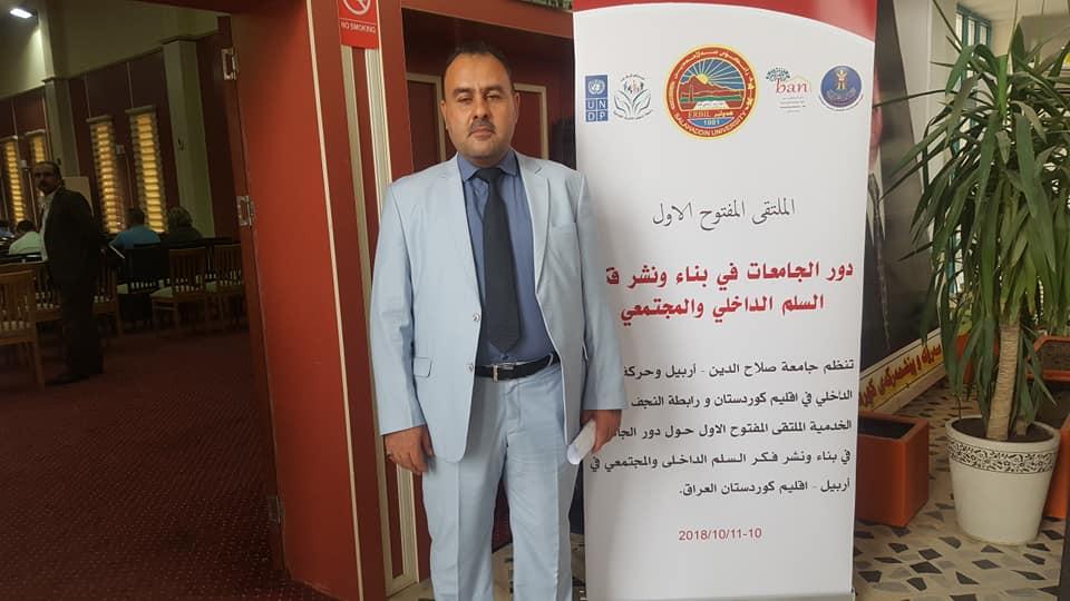 كلية الآداب بجامعة القادسية تشارك في الملتقى المفتوح الاول الذي أقامته جامعة صلاح الدين في اربيل