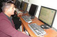 كلية الآداب بجامعة القادسية تقيم اول امتحان الالكتروني لطلبة الدراسات العليا والاولية