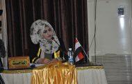 رسالة ماجستير في كلية الاداب تبحث التحولات الاجتماعية وثقافة الاستهلاك  في المجتمع العراقي