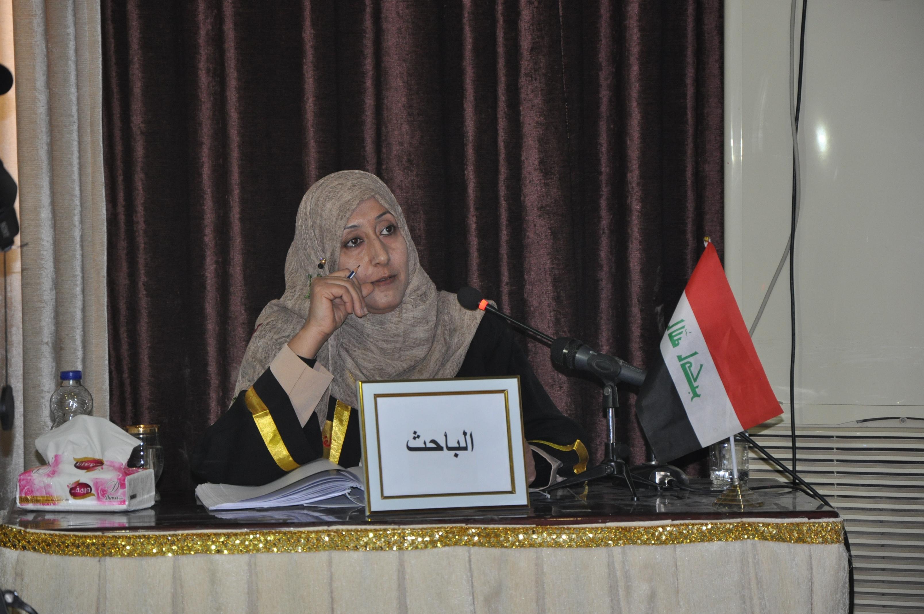 اطروحة دكتوراه في كلية الاداب  تبحث  الخدمات الصحية وكفاءتها  في محافظة القادسية