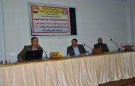 كلية الآداب  تقيم ندوة حول التنمية السياسية ومقومات بناء الدولة المدنية في العراق