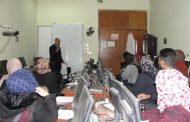 كلية الآداب في جامعة القادسية تقيم دورة بعنوان سلامة اللغة العربية