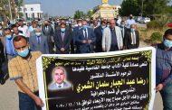 وفاة العالم الجليل الاستاذ الدكتور رضا عبد الجبار الشمري