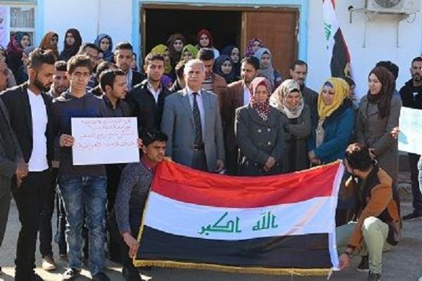 وقفة تضامنية مع وزارة الشباب والرياضة لرفع الحظر عن الملاعب العراقية