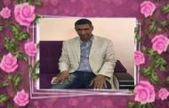 تهنئة الأستاذ المساعد الدكتور  محمد عبد الوهاب العسكري المحترم