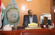 شارك الاستاذ المساعد الدكتور قحطان عدنان يوسف عميد كلية التقانات الاحيائية في ورشة عمل