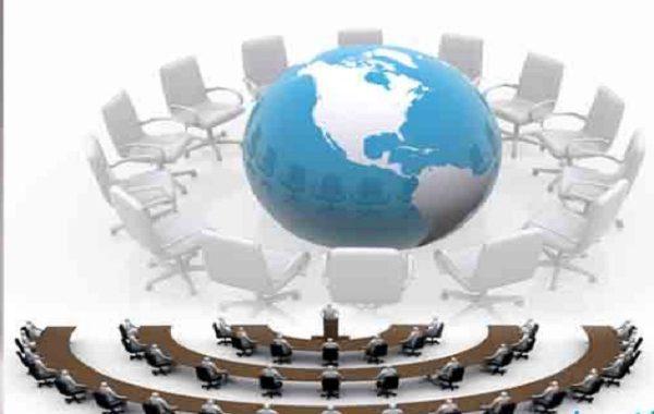 المؤتمر العلمي الدولي الأول لكلية العلوم – جامعة القادسية