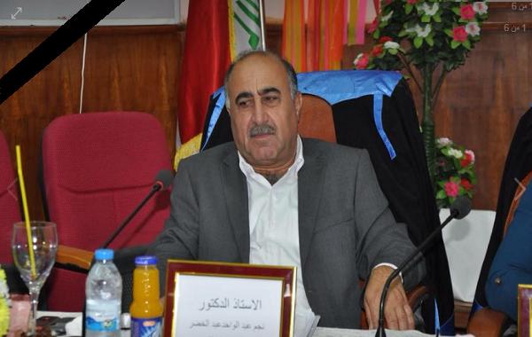 تنعى  كلية التقانات الاحيائية / جامعة القادسية الفقيد الراحل الاستاذ الدكتور نجم عبد الواحد عبد الخضر