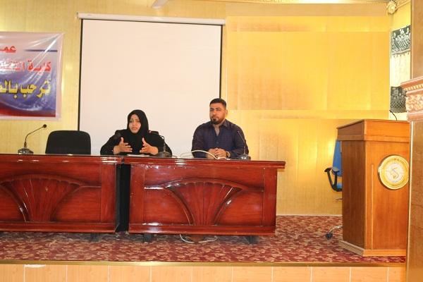 ممارسة ميدانية في كلية التقانات الاحيائية/ جامعة القادسية