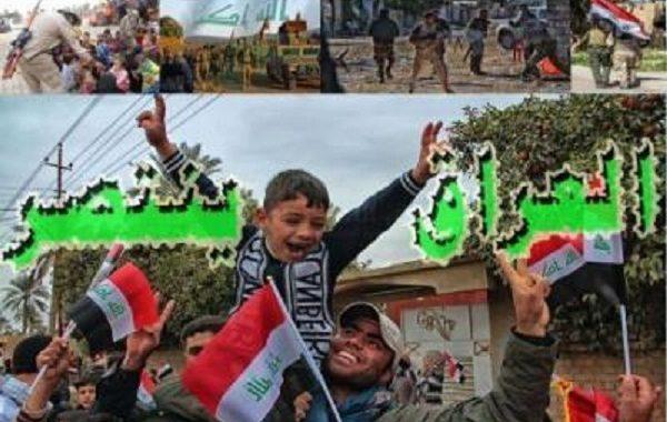 عمادة كلية التقانات الاحيائية/ جامعة القادسية تتقدم بالتهاني والتبريكات الى الشعب العراقي بمناسبة يوم النصر