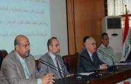 وزارة التعليم العالي تقيم ورشة عن تطوير آليات القبول المباشر