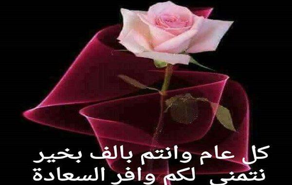 تهنئة عمادة كلية التقانات الإحيائية بمناسبة حلول شهر رمضان المبارك