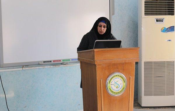كلية التقانات الاحيائية في جامعة القادسية تقيم ندوة بعنوان (الحمى النزفية الفيروسية)