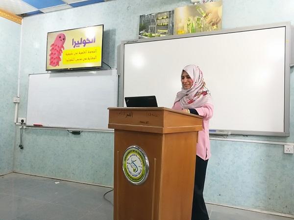 كلية التقانات الاحيائية في جامعة القادسية تنظم ندوة علمية بعنوان (الوقاية من مرض الكوليرا)