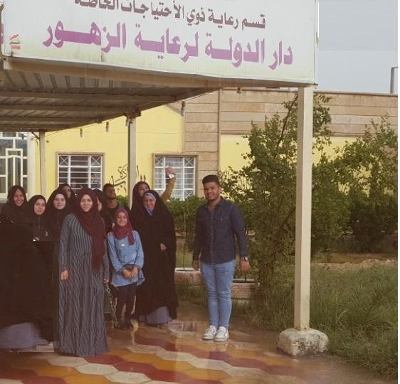 نظمت كلية التقانات الاحيائية/ جامعة القادسية زيارة دار الدولة لرعاية الزهور في الديوانية