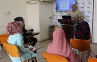 نظمت كلية التقانات الإحيائية في جامعة القادسية ندوة علمية عن مضادات الأكسدة
