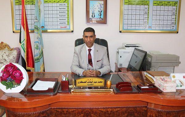 حصول أساتذة في جامعة القادسية على براءة اختراع