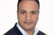تهنئة عمادة الكلية للتدريسي علي جابر تايه بمناسبة حصوله على لقب (مدرس)