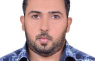 علاء عبد المحسن حسين