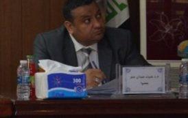 تهنئة للمدرس الدكتور ضياء عيدان بمناسبة توليه رئاسة قسم الوسائط المتعددة