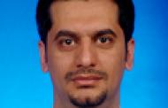 تهنئة للاستاذ المساعد علي محسن الجبوري بمناسبة توليه رئاسة قسم علوم الوسائط المتعددة