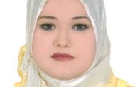 ميعاد عبد الكاظم جرد