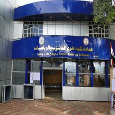 كلية علوم الحاسوب والرياضيات ـ جامعة القادسية تستعد لمؤتمرها العلمي الدولي الرابع