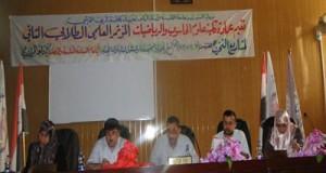مؤتمر مناقشة مشاريع بحوث التخرج