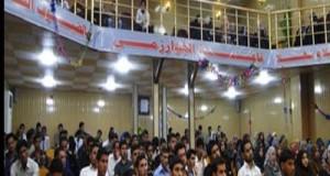 تحت شعار (البحث العلمي لبنة أساسية في التطور العلمي الإبداعي في العراق)